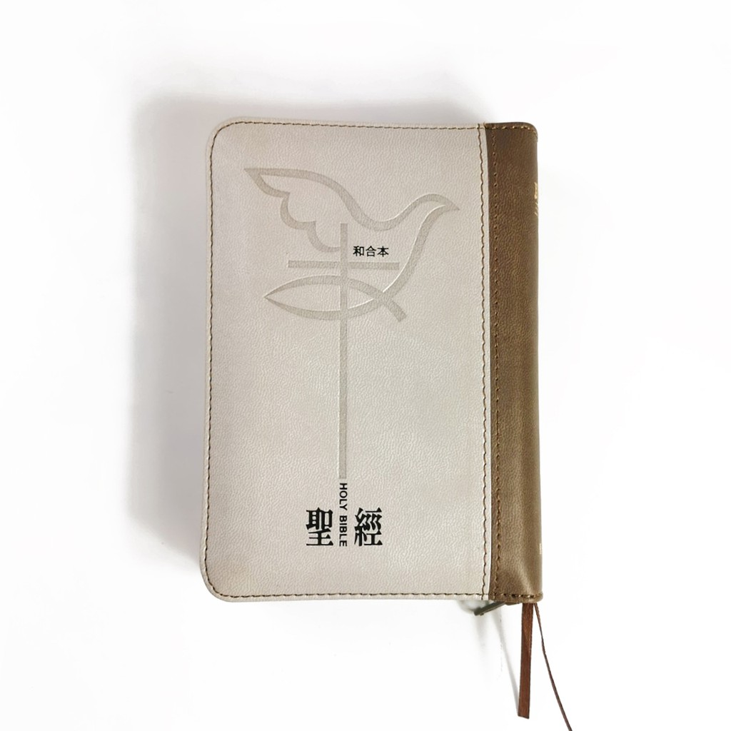 3系列聖經和合本-十架鴿子雙拼皮面拉鏈金邊紅字版