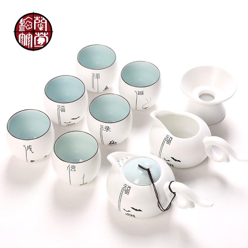 雙11 定窯功夫茶具整套裝茶杯6只裝陶瓷客廳家用