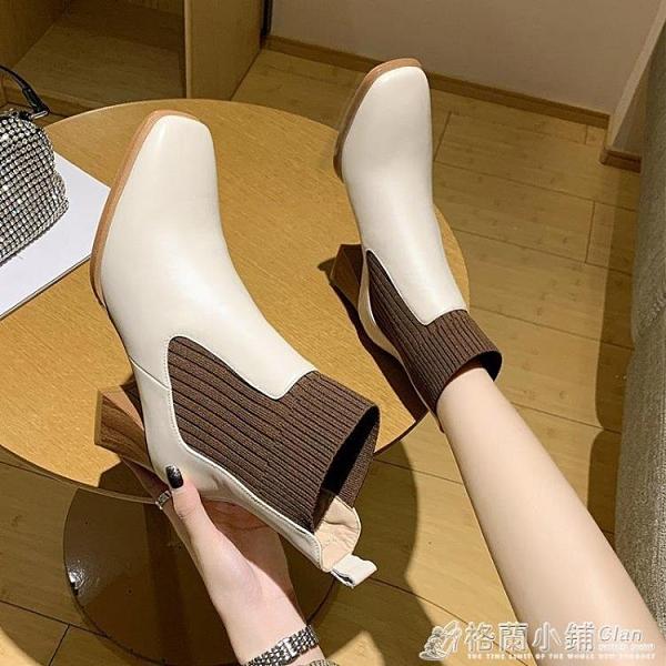 短靴女粗跟秋冬季新款方頭高跟瘦瘦皮靴網紅時尚切爾西時裝靴 喜迎新春 全館5折起