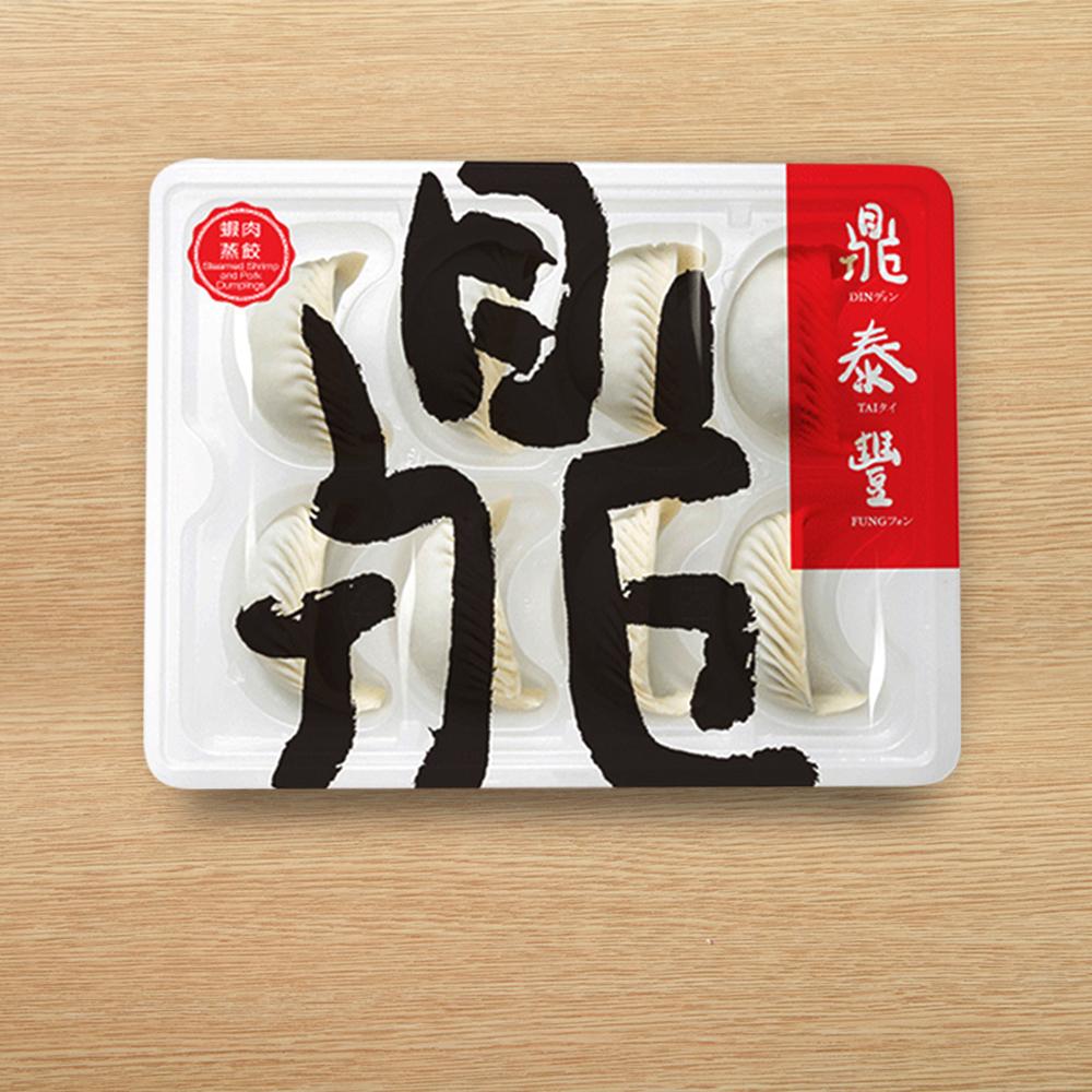 鼎泰豐 蝦肉蒸餃(8入)