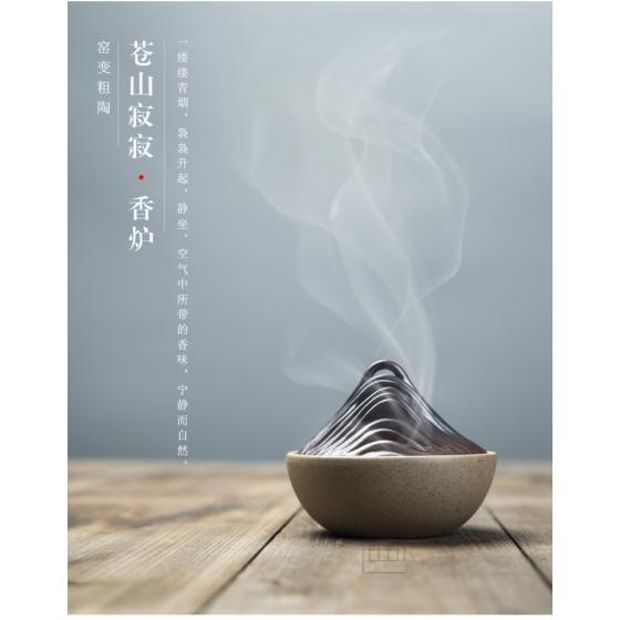 仿古盤香爐 陶瓷手工香爐 佛教香爐訂製 禪意空間香爐擺飾 窑變