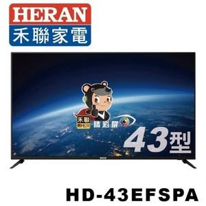 HERAN 禾聯 43吋液晶顯示器+視訊盒 HD-43EFSPA