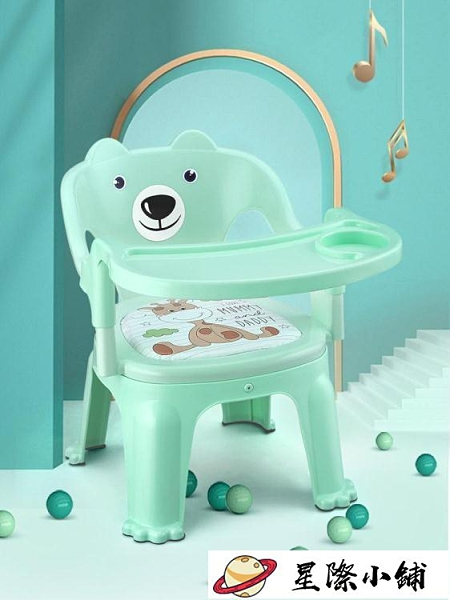 兒童餐椅 兒童餐椅帶餐盤寶寶吃飯桌嬰兒椅子餐桌靠背叫叫椅學坐塑料小凳子 星際小鋪