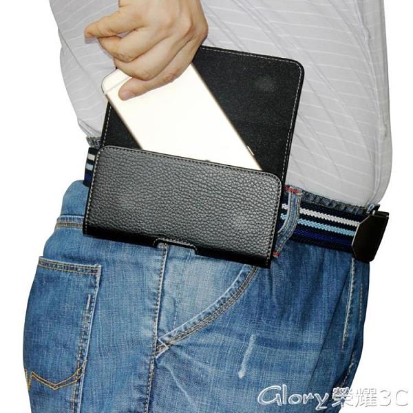 【耀3C】腰包 手機包穿皮帶掛腰包男士老人中年爸爸皮套袋子別挎褲腰間橫款式新  新品新包