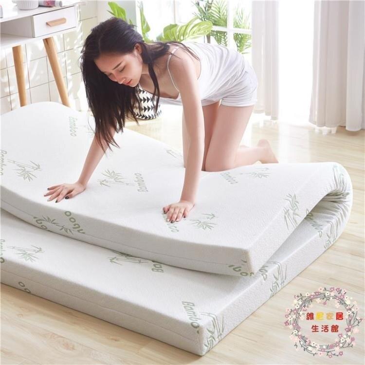 高密度海綿床墊褥1.5.8m.2米加厚單雙人學生宿舍記憶超軟仿乳膠棉
