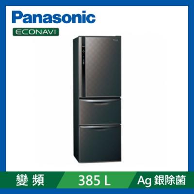 [館長推薦] Panasonic國際牌 385L 變頻3門電冰箱 NR-C389HV-V 絲紋黑