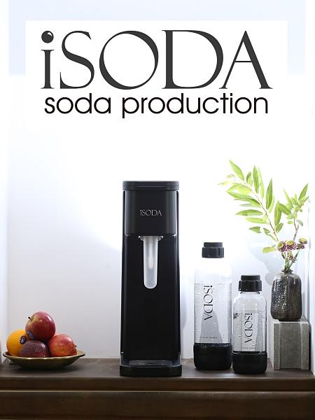ISODA IS-909 全自動氣泡水機 (顏色:迷霧黑) (附 塑膠水瓶*2+120L大鋼瓶*1)