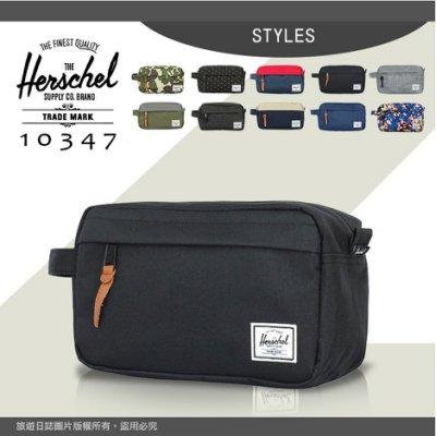 『旅遊日誌』加拿大知名品牌 7折 10347 大容量 Herschel 素色/花色收納包 小型手拿包 輕量 防潑水旅遊包
