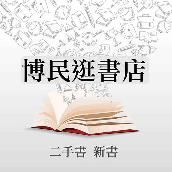 二手書博民逛書店 《餐旅服務IV》 R2Y ISBN:9789866499739