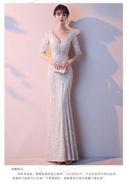 晚宴禮服 宴會晚禮服2020新款亮片魚尾長裙高貴優雅年會禮服裙長款連衣裙