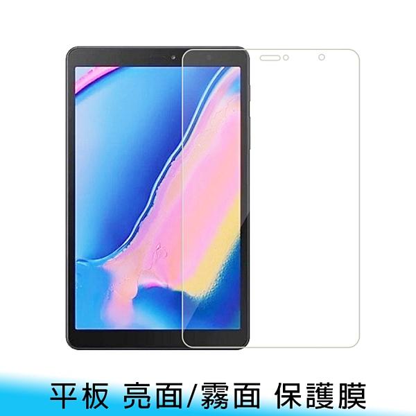【妃航】高品質/超好貼 三星 Tab A7 10.4吋 T500 透光/亮面 保護貼/螢幕貼