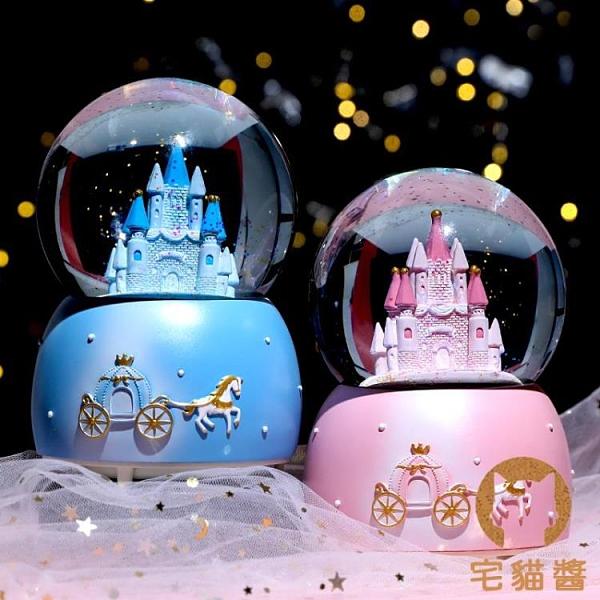透明水晶球音樂盒玻璃圓球夢幻八音盒擺件【宅貓醬】