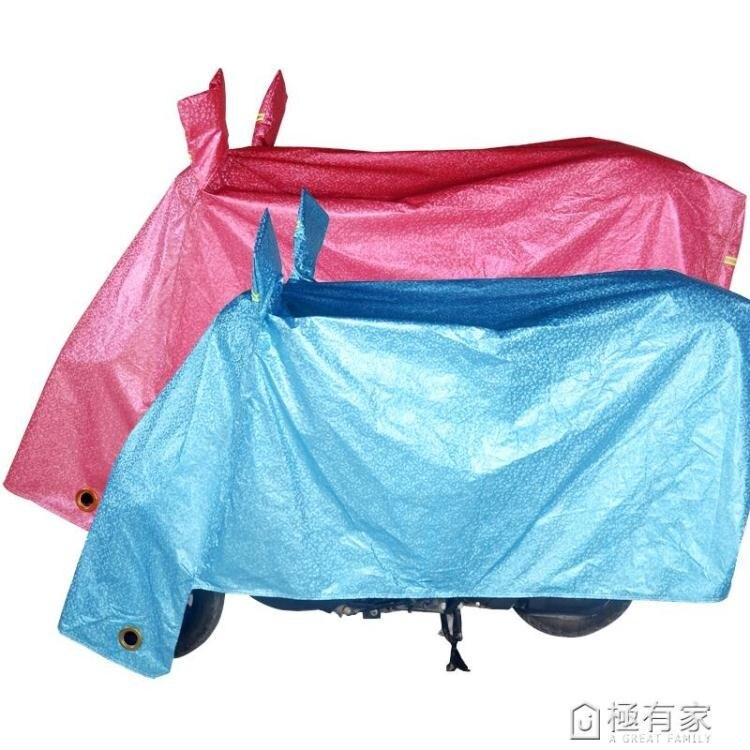 【限時下殺!85折!】踏板摩托車車罩電動車電瓶防曬防雨罩車衣套遮陽蓋布加厚防塵罩子