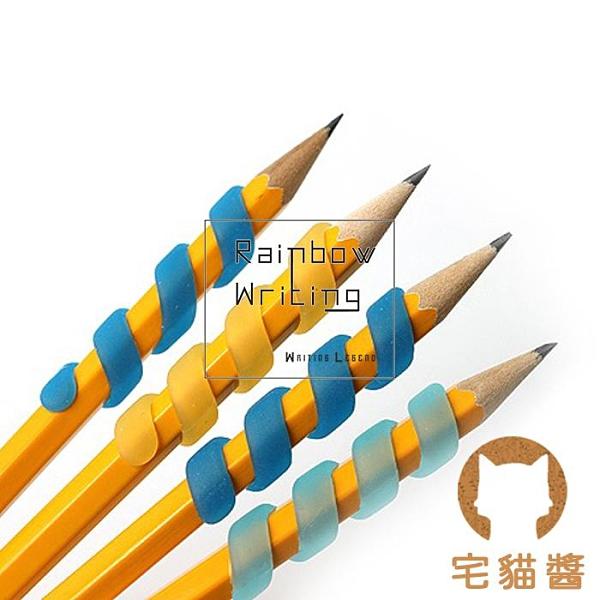 四支裝 握筆器螺旋兒童鉛筆輔助器鉛筆【宅貓醬】