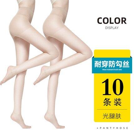絲襪 絲襪女薄款防勾絲春秋黑肉色光腿性感大碼超薄隱形夏天鳳梨連褲襪『XY4543』