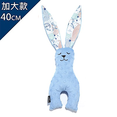 La Millou 豆豆安撫兔加大40cm(蒙地卡羅藍)