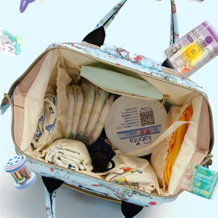 雙肩媽咪包 多功能媽咪袋時尚媽媽包寶媽外出背包大容量母嬰包♠極有家♠