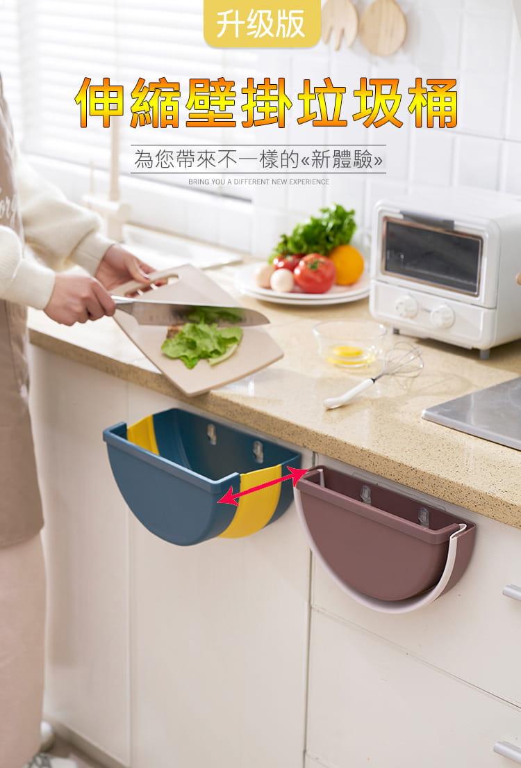 伸縮垃圾桶 可折疊廚房垃圾桶 櫥櫃門壁掛式塑料垃圾筒 車載垃圾桶 折疊垃圾桶