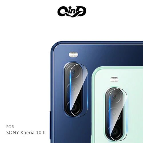 QinD SONY Xperia 10 II 鏡頭玻璃貼(兩片裝)