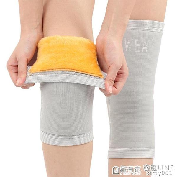 護膝保暖老寒腿男女士加厚加絨膝蓋關節護套老人防寒專用冬季護漆 全館鉅惠