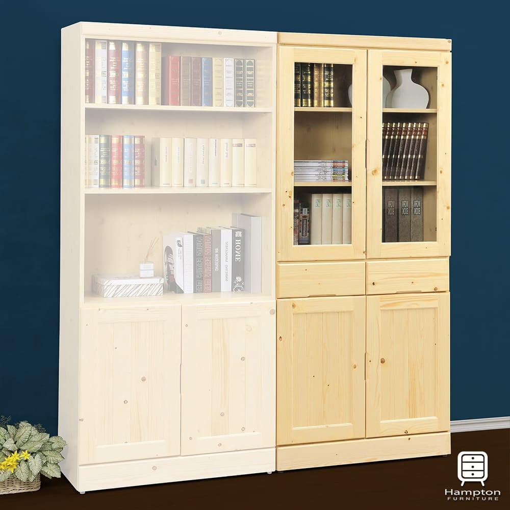 【Hampton 漢汀堡】海柔爾松木實木2.7尺中抽書櫥(書櫃/書櫥)