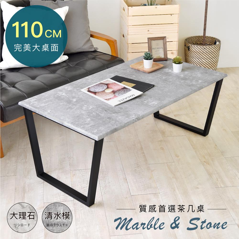 《HOPMA》達克大桌面茶几桌/大理石桌/清水模桌