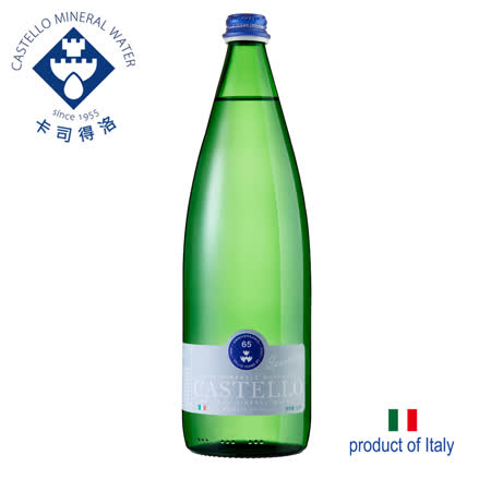 【CASTELLO MINERAL WATER SPARKING】卡司得洛 氣泡天然礦泉水 1000ml*6瓶/箱 (義大利原裝進口)