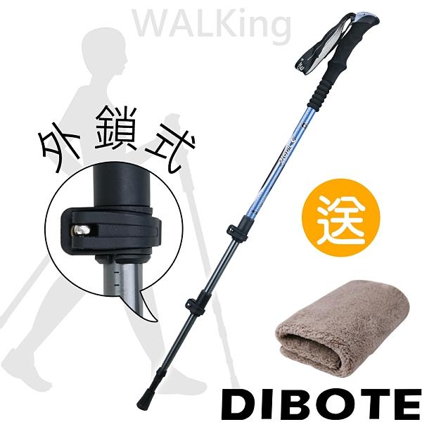 【圓意】DIBOTE 行走杖/直柄三節 6061鋁合金/外鎖式 (藍色) N02-111《贈送攜帶型小方巾》