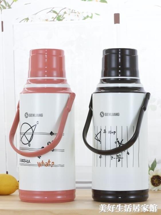 家用保溫瓶熱水壺熱水瓶玻璃內膽暖壺學生宿舍用大容量茶瓶溫水瓶♠極有家♠
