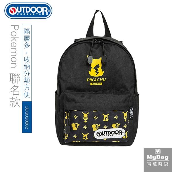 OUTDOOR x Pokemon 後背包 寶可夢聯名款 潮黑 皮卡丘 小款 雙肩包 ODGO20B02 得意時袋