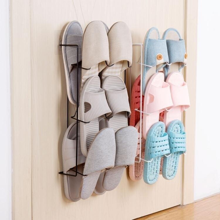 鞋櫃 鐵藝壁掛式鞋架家用多層收納鞋架子浴室掛墻鞋子拖鞋收納架【星時代生活館】jy