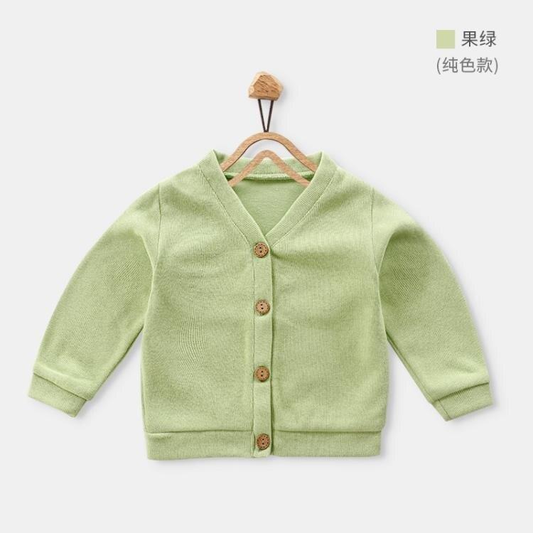 兒童針織衫 2020秋冬新款嬰兒線衣兒童寶寶針織衫開衫男童女寶外套潮長袖毛衣 潮流居家館