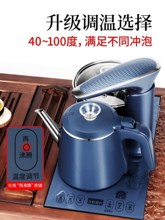全自動上水壺電熱燒水壺家用一體抽水泡茶專用電茶具器電磁爐茶台♠極有家♠