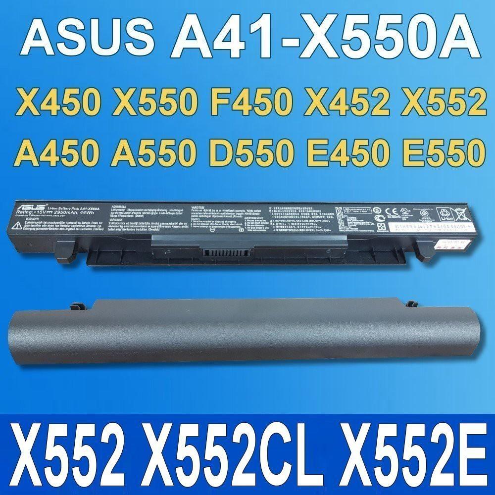 asus a41-x550a 原廠電池 f450lc f450v f450vb f450vc