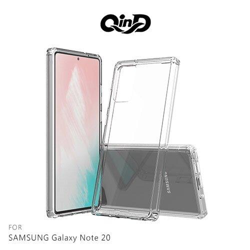QinD SAMSUNG Galaxy Note 20 雙料保護套
