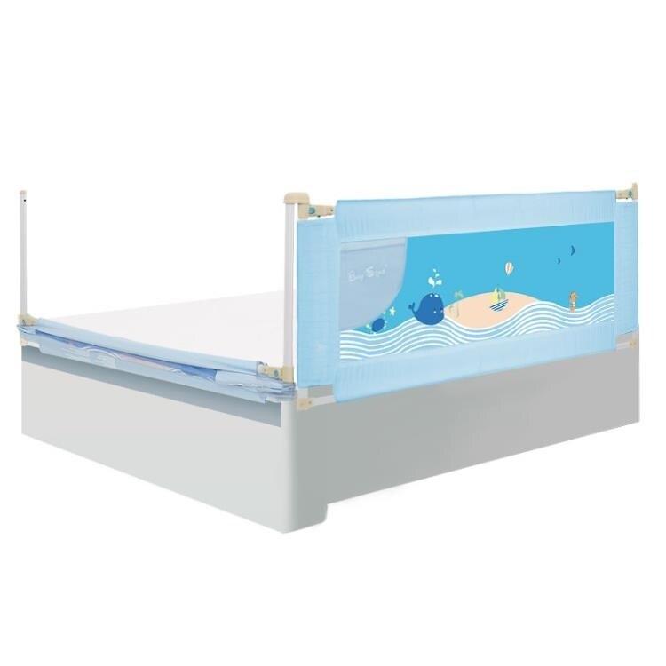嬰兒防摔床護欄垂直升降通用寶寶可加高防護床圍欄護欄大床2米1.8