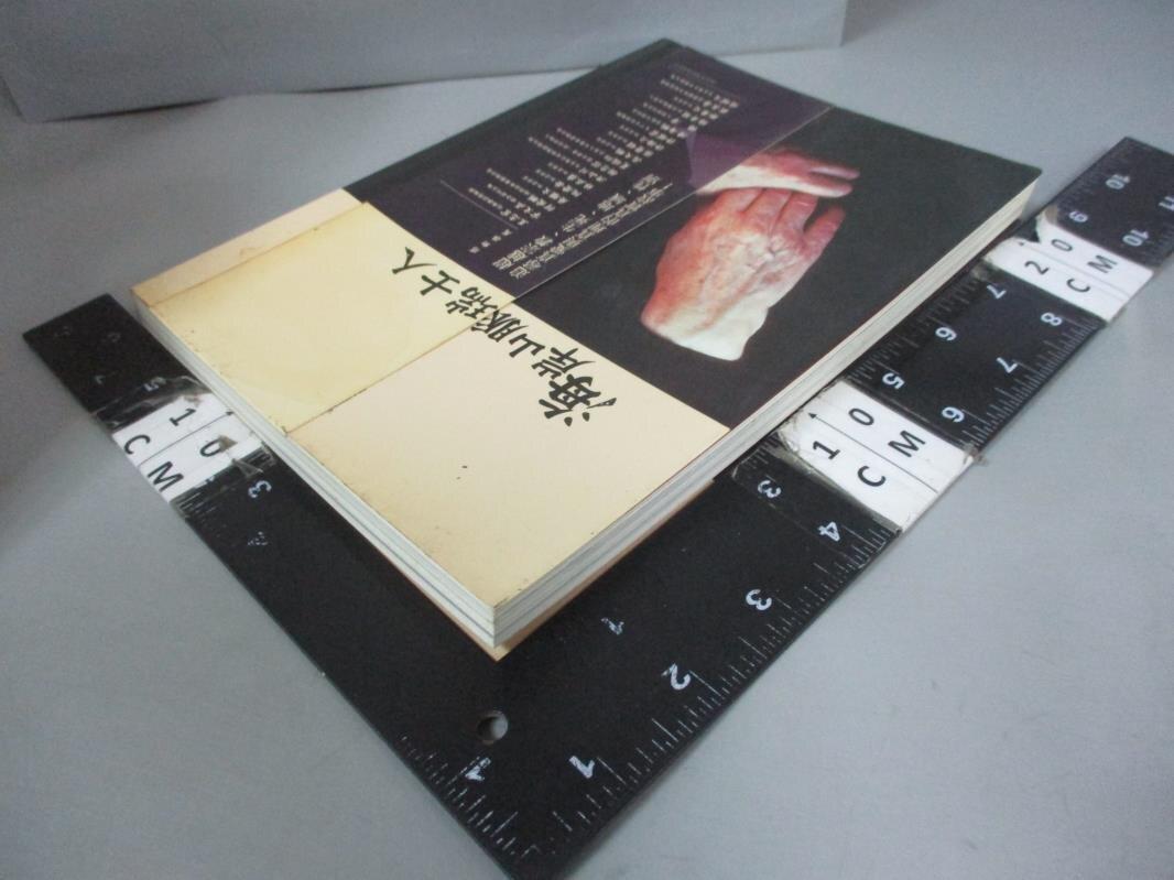 【書寶二手書T2/宗教_CQ9】海岸山脈的瑞士人_范毅舜