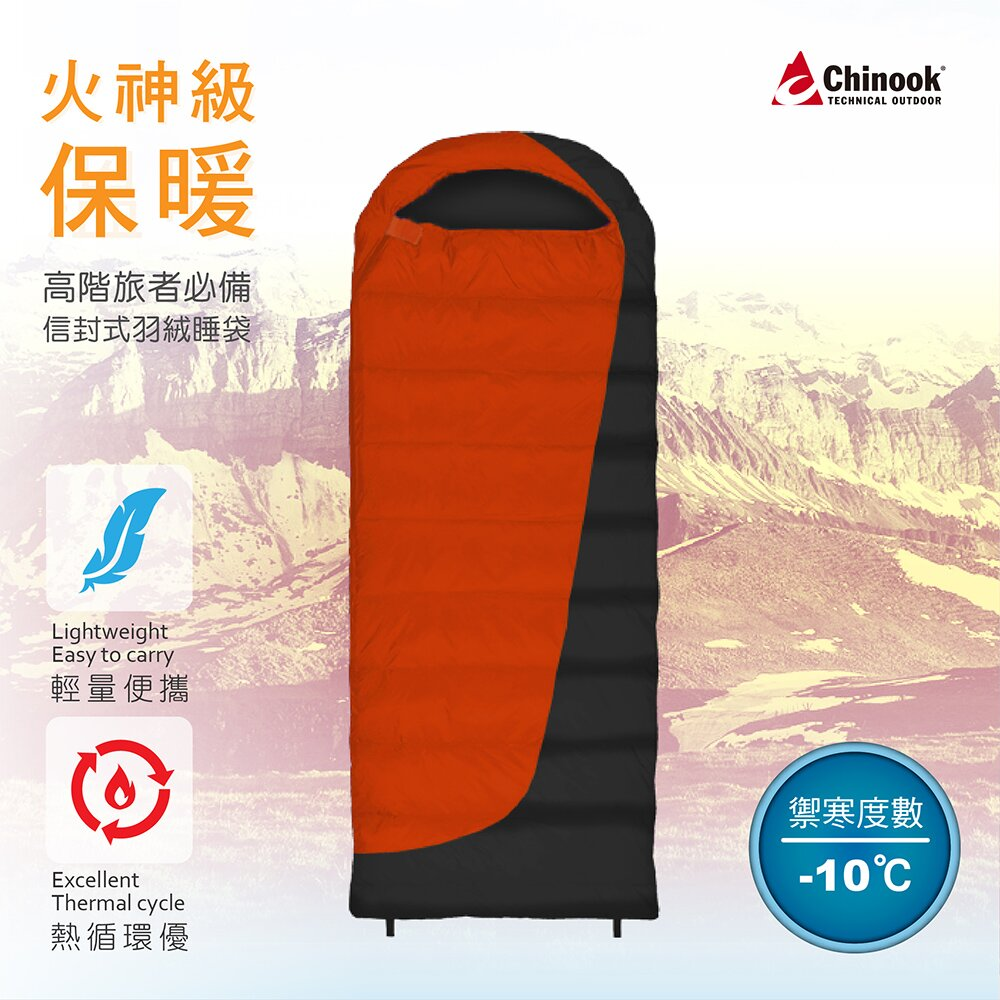 【Chinook】Flame500火焰信封登山露營睡袋20171