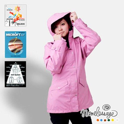 【NLG無名世代】女款單件式防水外套 NLG32W33
