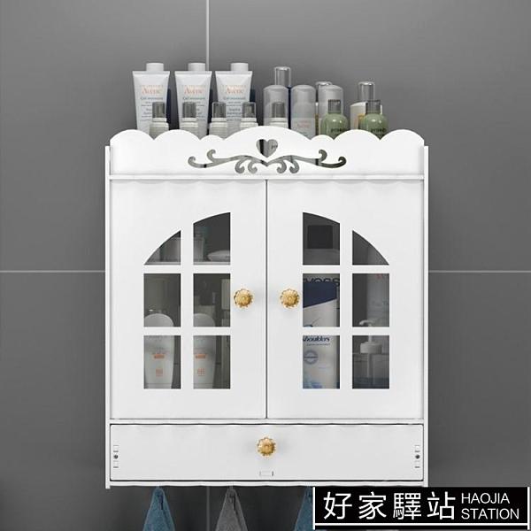 吉貴衛生間置物架免打孔浴室櫃廁所洗手間洗漱台收納架壁掛吸壁式