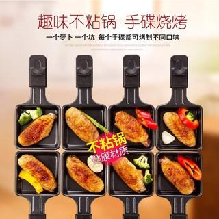 【現貨】110V電烤盤 多功能智慧雙層烤盤 家庭烤肉機 家用插電烤盤 小型考無煙燒烤爐