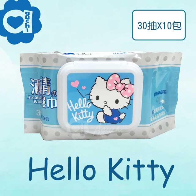 Hello Kitty 凱蒂貓 酒精加蓋濕紙巾/柔濕巾 30抽 X 10包 隨身包