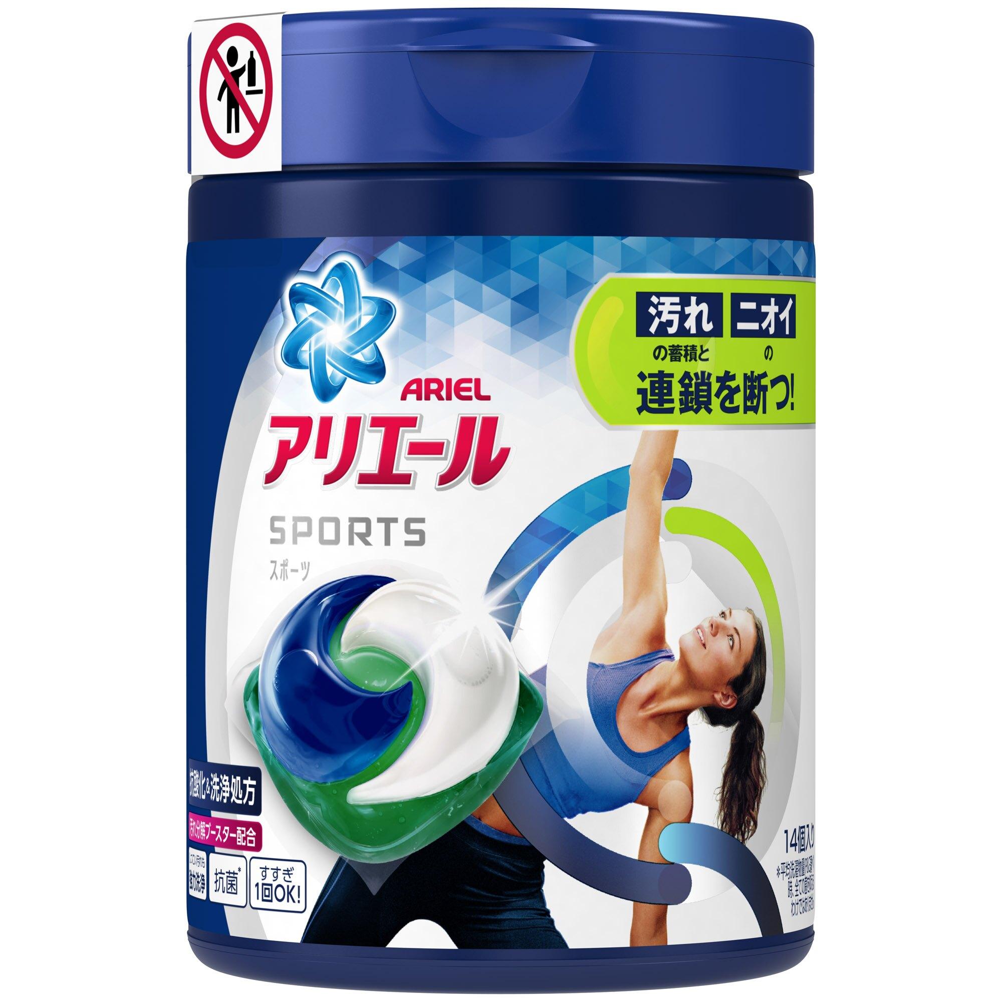 日本P&G Ariel 3D白金運動衣物消臭洗衣球14入(新款)(日本原裝進口) - 日本必買 日本樂天熱銷Top 
