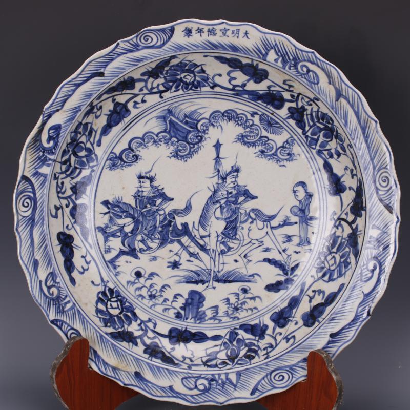 元青花人物葵口大盤手繪仿古老貨瓷器家居中式擺件古董古玩收藏1入