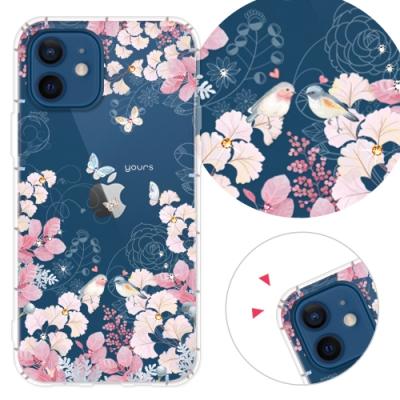YOURS APPLE iPhone 12 mini 5.4吋 奧地利彩鑽防摔手機殼-花享