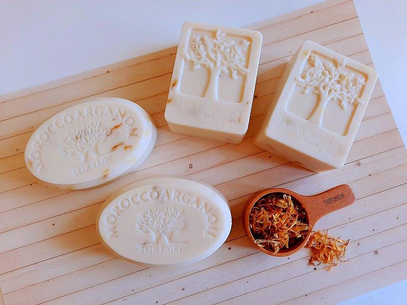 【防疫】Vivian's 金盞花橄杏潤膚皂 | 花草滋潤款