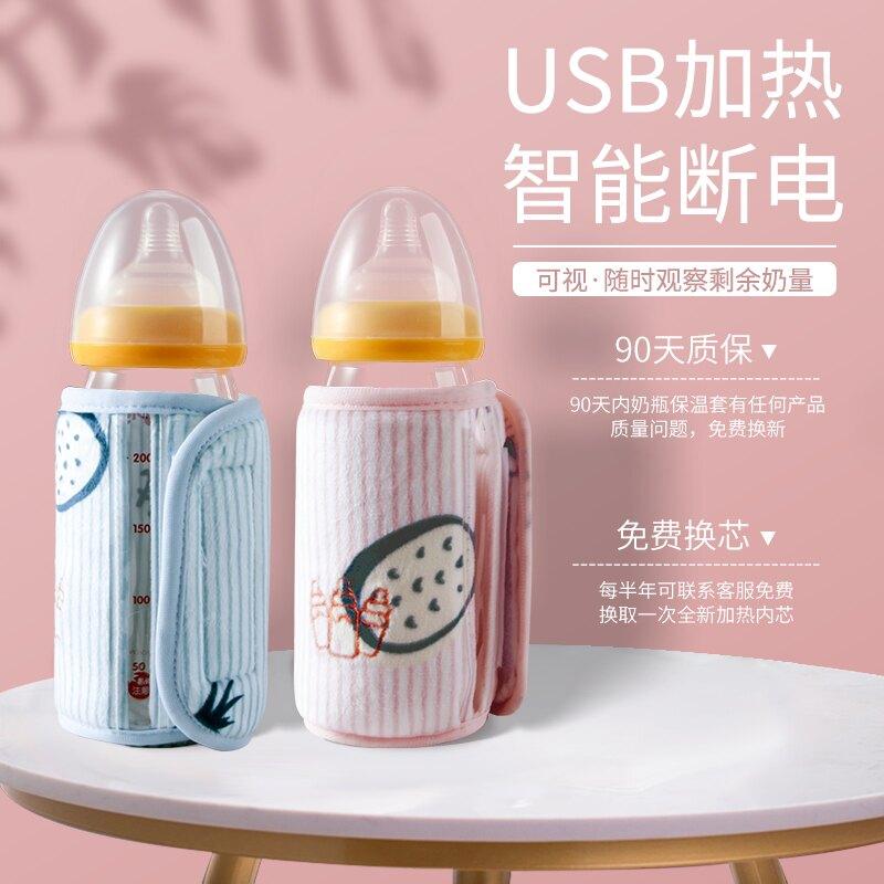 外出便攜式溫奶器神器加熱袋保暖夜奶 雙十一
