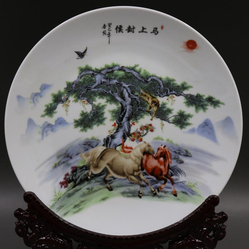 清乾隆粉彩三陽開泰紋盤仿古貼花工藝品家居中式擺件瓷器古玩收藏1入