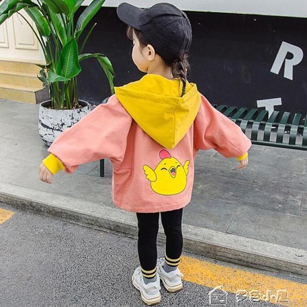 女童外套女寶寶春季風衣外套女童兩歲洋氣潮一歲半秋裝上衣嬰兒外套女 快速出貨