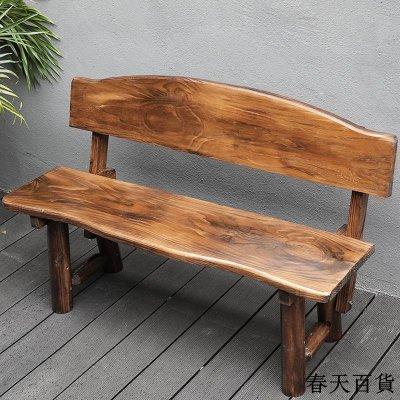 塑木長椅公園椅 實木椅凳 戶外椅 休閒椅 戶外防腐木三人長椅子靠背公園坐椅景觀園林公共座椅排椅實木長條